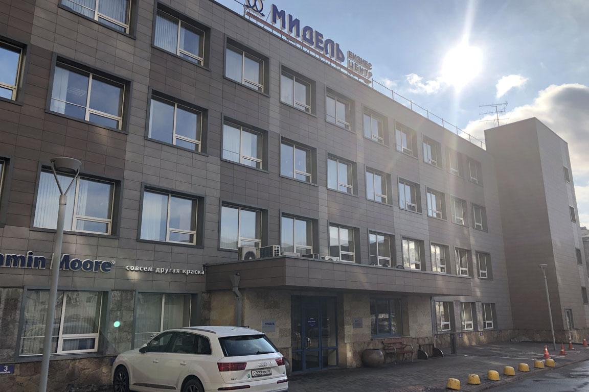 Бизнес-центр «Мидель»
