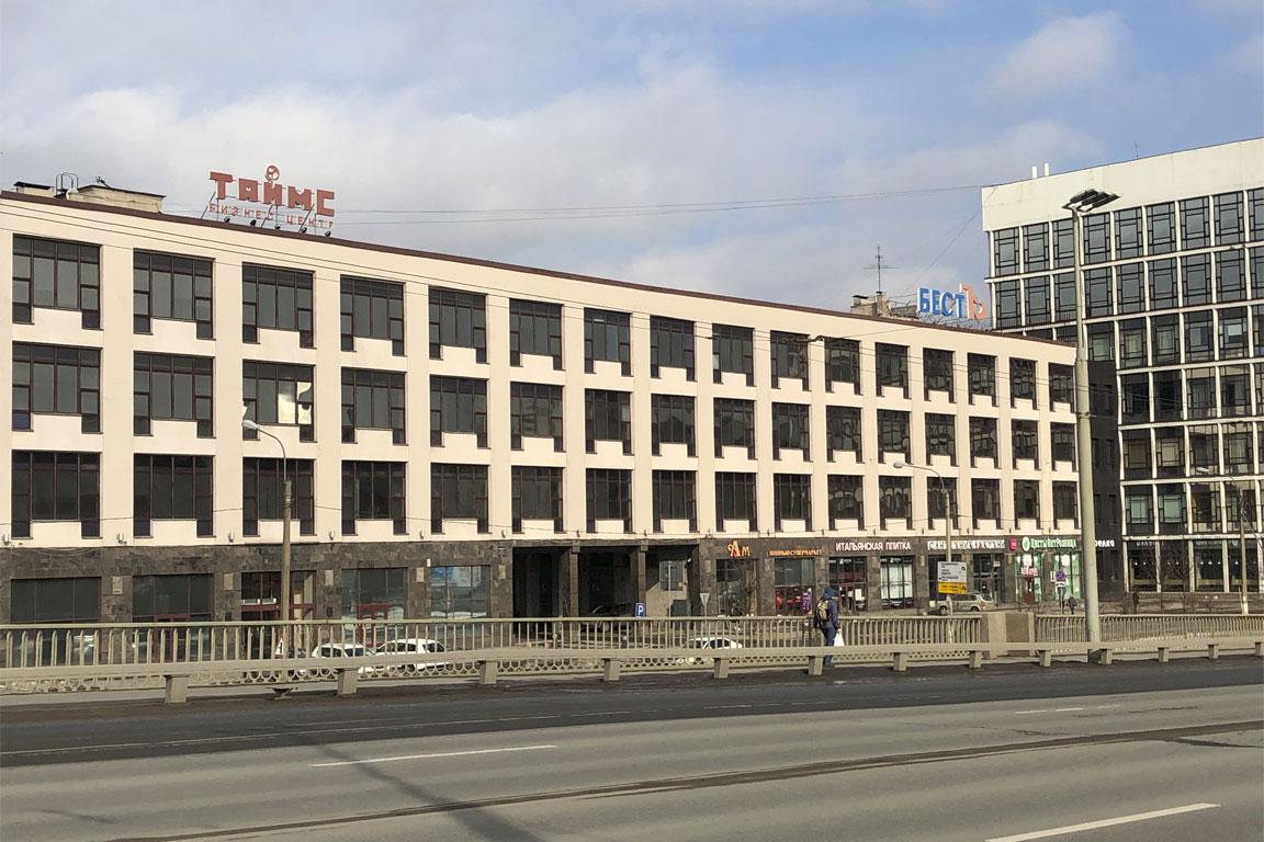 Бизнес-центр «К2»