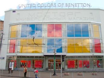 Общая реконструкция Универмага «Краснопресненский»